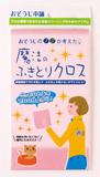 Mcloth_fuki_package_pink.jpg
